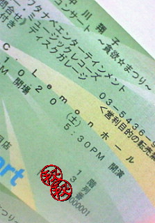 20070724200102