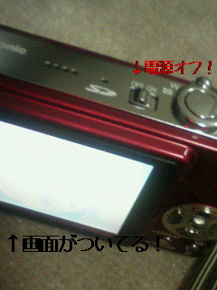 20070917024213