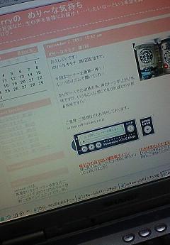 20071202005744
