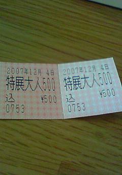 20071205103126
