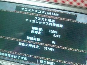20080708153228