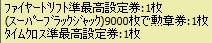 2008y12m08d_014121865.jpg