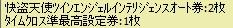 2008y12m08d_014127295.jpg