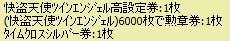 2008y12m08d_014139426.jpg