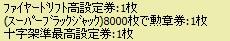 2008y12m08d_014142598.jpg
