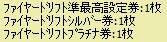 2008y12m08d_014204126.jpg