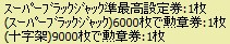 2008y12m08d_014212469.jpg