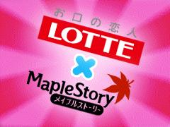 3宣伝2009_0225_1831_3
