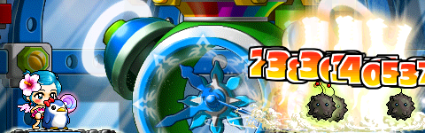 7爆弾にDS2009_0225_2058_1