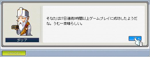 ダリア2009_0228_1542_2