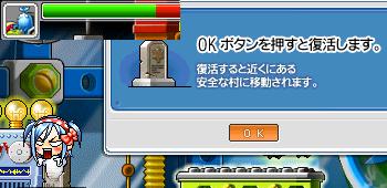 5ビサ2009_0305_2037_1
