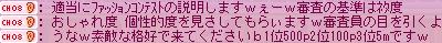 8Fコン32009_0308_2126