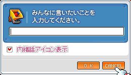 5拡声器2009_0310_0148_3