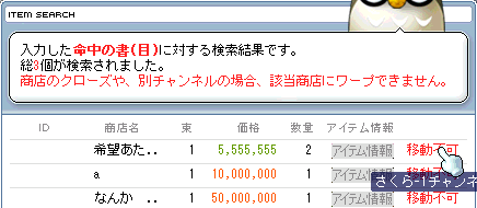 13命中目10検索結果2009_0318_0435