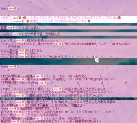 5祝い拡声器ログ2009_0318_2201