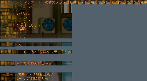 4アンケート2009_0325_0049