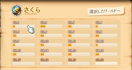 8桜1chが2009_0330_0219