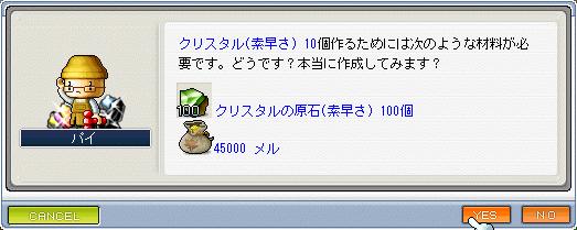 5精錬2009_0403_0405