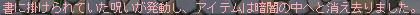 31マルキーニに最後の30%2009_0403_0847_1