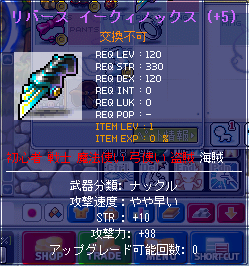 7S10A98イークィノックス2009_0510_0339