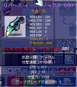 18S1D2A2アップ2009_0511_0004