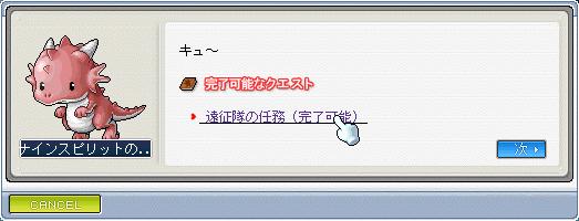 12子龍12009_0602_2145_1
