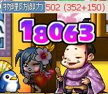 16防御5022009_0602_2153_1