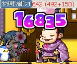 18防御6422009_0602_2155
