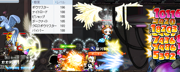 コア2009_0926_0334