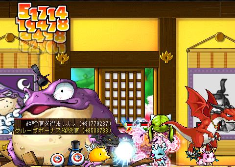 蛙122009_0926_0232