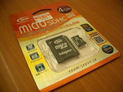 4G980CIMG1121.jpg