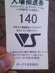 091024-092639.jpg