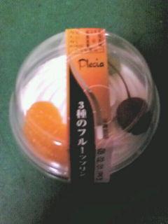 3種のフルーツプリン♪