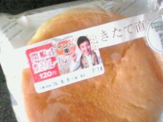 関根式インド風焼きカレーパン♪