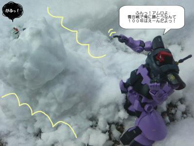 雪ダルマになったアムロ