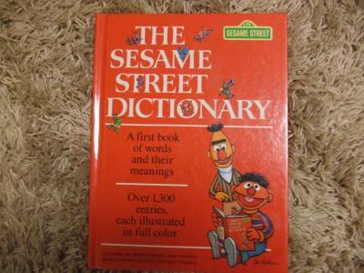 セサミ英英絵辞典