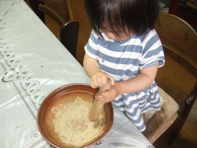 yunとすり鉢