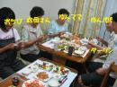 みんなニコニコ笑顔でお食事ですぅ~!