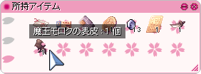08-09-23-1.png