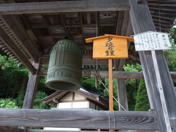 090713往生寺梵鐘