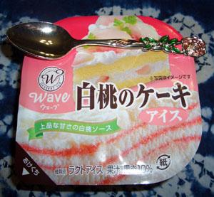 白桃ケーキアイス