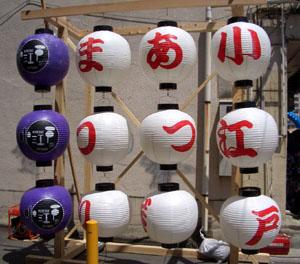 小江戸祭り