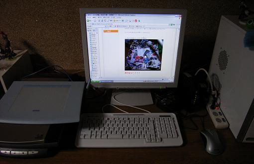 20060505a.jpg