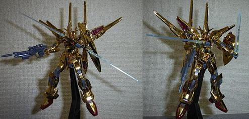 akatsuki4.jpg