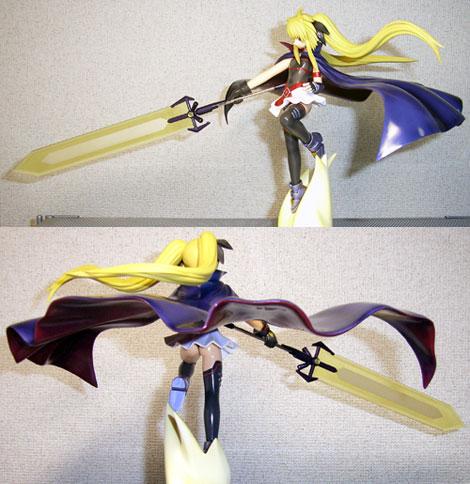 alter-fate20061217b.jpg