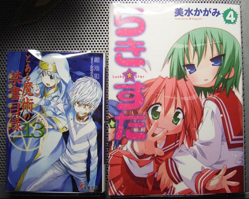 books20070406.jpg