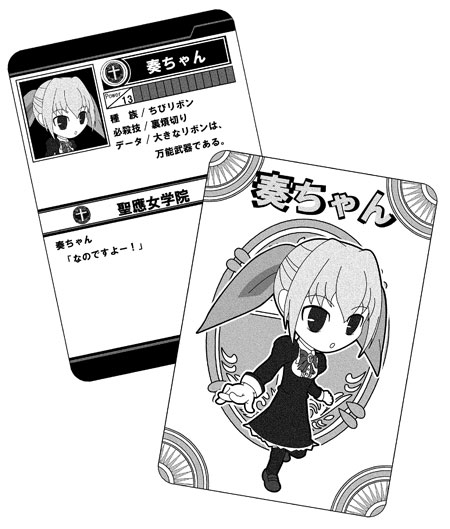 comike20060729.jpg