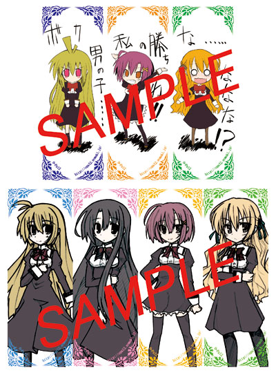 comike71shiori20061231.jpg