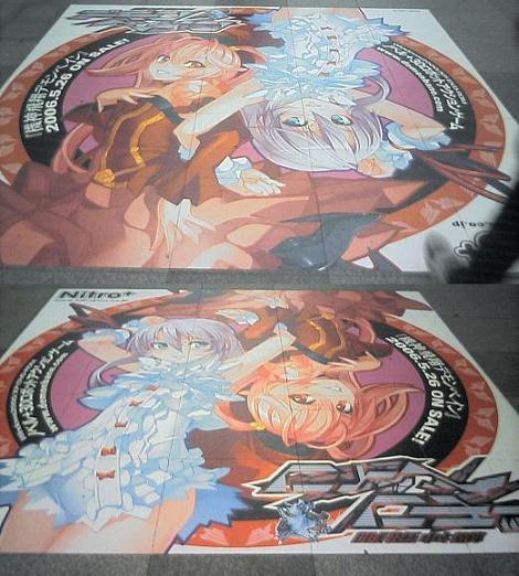 demonbane-akihabara-sta.jpg