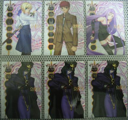 fatecard20060415b.jpg